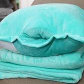 辦公室午休午睡神器枕頭汽車內抱枕被子兩用珊瑚絨靠枕三合一毯子 快速出貨