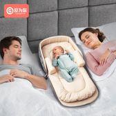 便攜式床中床寶寶兒童床多功能可折疊防壓新生兒bb仿生床墊T