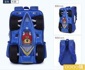 3D賽車兒童雙肩背包