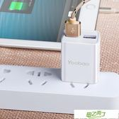 充電頭雙usb插頭快充多口孔2a安卓蘋果華為手機通用快速雙充速充數據線沖電器 限時優惠
