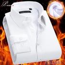 純色男士長袖襯衫加絨保暖秋季韓版修身職業正裝白色襯衣商務寸衫   夏季新品
