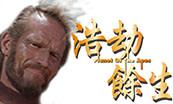 new-movie-fourpics-9294xf4x0173x0104_m.jpg