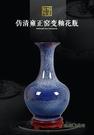 景德鎮陶瓷器創意花瓶干插花擺件中式家居裝飾品客廳擺設藍色大號MBS「時尚彩紅屋」