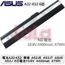 電池A32-K52 華碩 A52JR A...