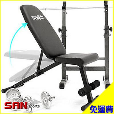 免運!!角度調整型仰臥起坐板.重量訓練機啞鈴椅.舉重床舉重椅健腹機健腹器仰臥板【SAN SPORTS】