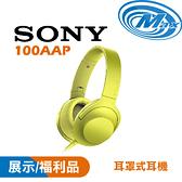 【麥士音響】SONY 索尼 MDR-100AAP   h.ear 耳罩式 耳機   100AAP 野檸黃【福利品】【現場實品展示中】