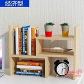 桌面書架 電腦桌上小書架桌面書櫃學生用簡易置物架辦公工作宿舍書桌收納架T 3色