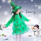 聖誕節兒童服裝cosplay女童演出服女裝扮公主化妝套裝幼兒園衣服 檸檬衣捨