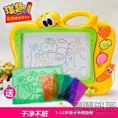 琪趣大號兒童磁性畫板 彩色水果精靈寫字板寶寶1-3歲2益智玩具