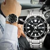 【公司貨2年保固】CITIZEN 星辰 紳士風格 自動上鍊 鈦金屬 機械錶 NY0070-83E 現貨 熱賣中!