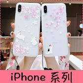 【萌萌噠】iPhone X XR Xs Max 6 7 8 plus 文藝櫻花 日系卡通櫻花兔櫻花貓 夏天裸機手感 全包矽膠軟殼