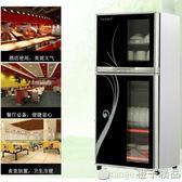 220V 68L88L108L138L消毒柜消毒碗柜家用商用立式雙門高低溫不銹鋼QM   橙子精品