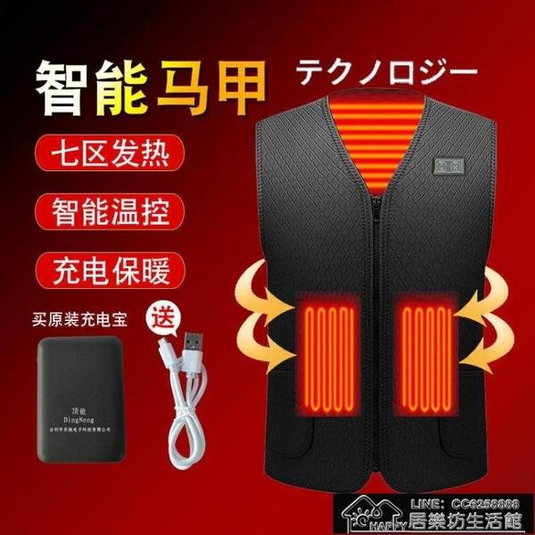 發熱馬甲 USB電熱衣服加熱保暖背心智能溫控石墨烯發熱馬甲坎肩防寒男