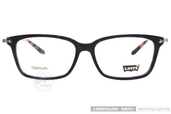 LEVIS 光學眼鏡 LS96077 BLU (深藍琥珀-銀) 簡約知性百搭款 # 金橘眼鏡