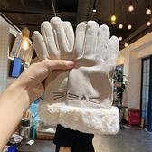 麂皮絨手套冬天女可愛韓版加絨保暖加厚手套男士騎行摩托車春秋季