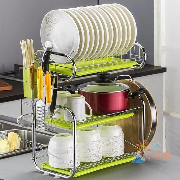 瀝水架放碗的架子多功能三層 涼空碗架瀝水架家用筷子收納架 廚房置物架 【八折搶購】