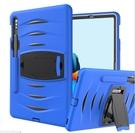 三星Tab S6 10.5 T860/T865衝擊波PC折疊支架平板殼三星Tab S6 Lite P610硅膠防摔保護殼