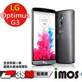 TWMSP★按讚送好禮★iMOS 樂金 LG Optimus G3 3SAS 防潑水 防指紋 疏油疏水 螢幕保護貼