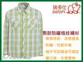 ╭OUTDOOR NICE╮瑞多仕RATOPS 男款彈性格子襯衫 DA2363 黃綠色/紫芋格 長袖襯衫 排汗襯衫 防曬襯衫