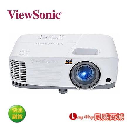 【送HDMI線】ViewSonic 優派 PG703X XGA DLP 投影機(4000流明)