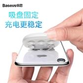 倍思吸盤式蘋果Xs Max無線充電器8plus無線沖iPhone XR