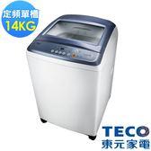 福利品 東元TECO 14公斤單槽超音波洗衣機 W1417UW
