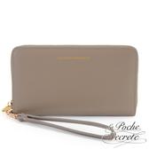 La Poche Secrete 簡約真皮質感手機包長夾-氣質棕LP032