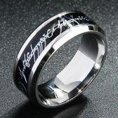 戒指復古霸氣戒指男士鈦鋼個性潮人單身學生龍紋指環搖滾配飾日韓禮物    伊芙莎