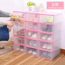 (女)組合抽屜式透明鞋盒 (單入不挑色)...