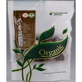 【清淨生活】慈心認證 有機冬香菇(70g±5%/包)