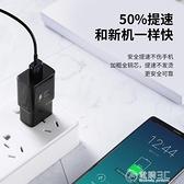 適用三星s8充電器note9/S9手機數據線s10 快充c9pro s8 plus s10