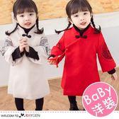 女童新年中國風刺繡盤扣式旗袍領洋裝 連身裙