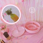 粉色少女心觸摸屏LED補光化妝鏡臺式公主多功能梳妝鏡收納首飾盒 限時八五折 鉅惠兩天