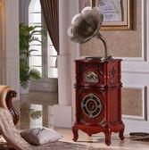 名伶167老式留聲機復古黑膠唱片機大喇叭音響客廳歐式家用電唱機 MKS小宅女