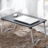 筆記本電腦桌做床上用懶人桌小桌子簡約可折疊宿舍學習床上小書桌 米蘭世家
