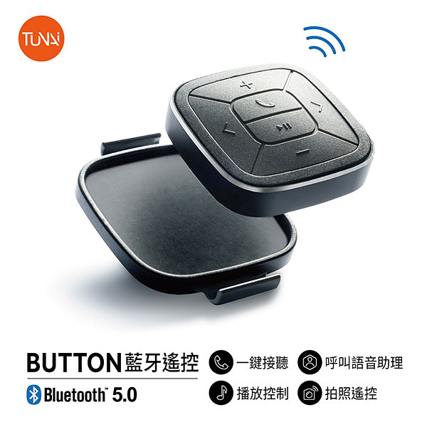 Buy917 【TUNAI】BUTTON 藍牙手機遙控器(附汽車/單車固定座)