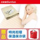 【Sunlus三樂事】輕薄單人電熱毯SP...