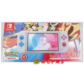 +南屯手機王+ Nintendo 任天堂 Switch Lite蒼響/藏瑪然 特仕版主機 【宅配免運費】