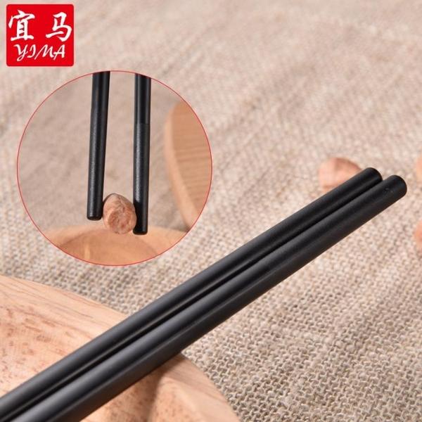 宜馬快子家用餐具酒店合金筷子家庭套裝10雙防滑不發霉日式實木筷 滿天星