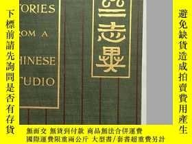 二手書博民逛書店1908年版 《聊齋志異》 STRANGE罕見STORIES f