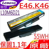 LENOVO E46,E46A 電池(原廠)-IBM 電池- E46G,E46L,K46,K46A,K46G, L09M6D21,L10P6Y21,L09M6Y23,L10M6D21