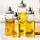 油壺玻璃油瓶家用廚房防漏油罐醋壺油胡大容量裝油瓶醬油瓶子醋瓶油壺