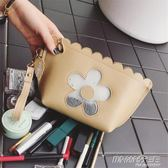 化妝包韓國大容量收納包女化妝袋小號便攜手拿包可愛淑女化妝品包     時尚教主