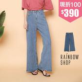 率性質感高腰牛仔寬褲-NN-Rainbow【A911298】