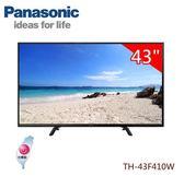 【佳麗寶】-留言享加碼折扣(Panasonic國際牌)43吋IPS LED液晶電視【TH-43F410W】