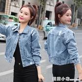 潮流破洞牛仔短外套女春季2020新款小個子韓版寬鬆百搭上衣夾克衫 蘇菲小店