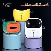 紙巾盒廁所壁掛式抽紙盒卷紙置物架【櫻田川島】
