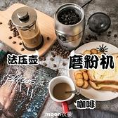 磨粉機家用超細打粉機研磨幹磨中藥材辣椒咖啡五穀雜糧小型粉碎機 現貨快出