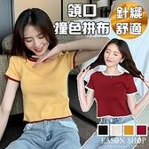 EASON SHOP(GQ0769)撞色領口拼布短版露腰小個子圓領短袖針織衫T恤女上衣顯瘦彈力貼身合身貼肩內搭衫