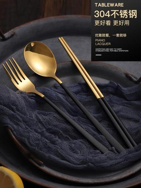 筷子盒 不銹鋼便攜餐具盒三件套裝外帶學生一人食調羹叉勺筷子單人裝收納 夢藝